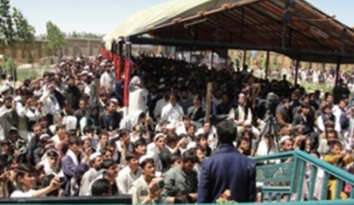 Paktya province celebrates Pashto poetry | UNAMA