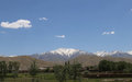 'Beautiful and fascinating' Bamyan landscapes country's newest protected area