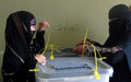 Women's participation in elections vital for Afghanistan's democracy