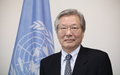Message from Tadamichi Yamamoto, Special Representative of the Secretary-General for Afghanistan