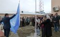 UNAMA's new office compound in Bamyan inaugurated