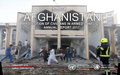 Afghanistan: 10,000 civilian casualties in 2017 - UN report suicide attacks and IEDS caused high number of deaths and injuries