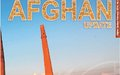 UNAMA's special website on the heritage of Afghanistan