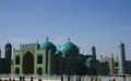 Afghanistan celebrates the New Year 1388
