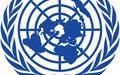Statement by UN Special Representative Tadamichi Yamamoto on the Occasion of Eid-ul-Adha